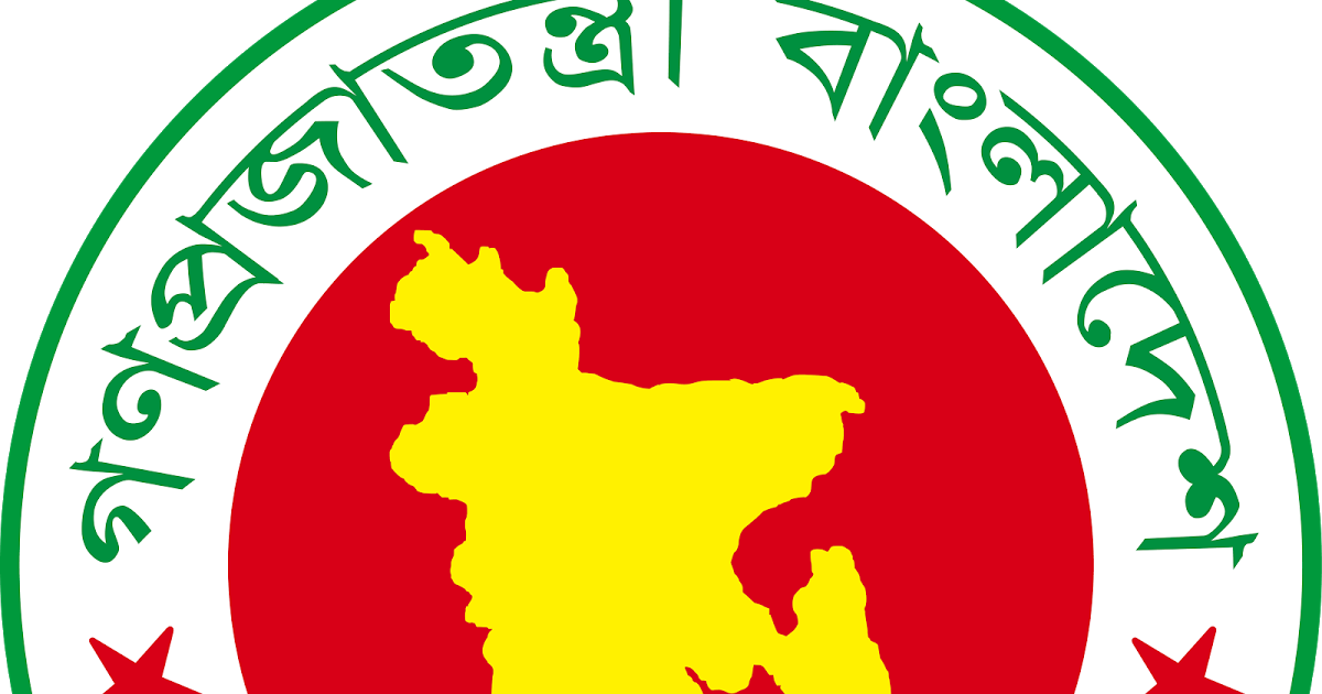 bangladesh government logo png.