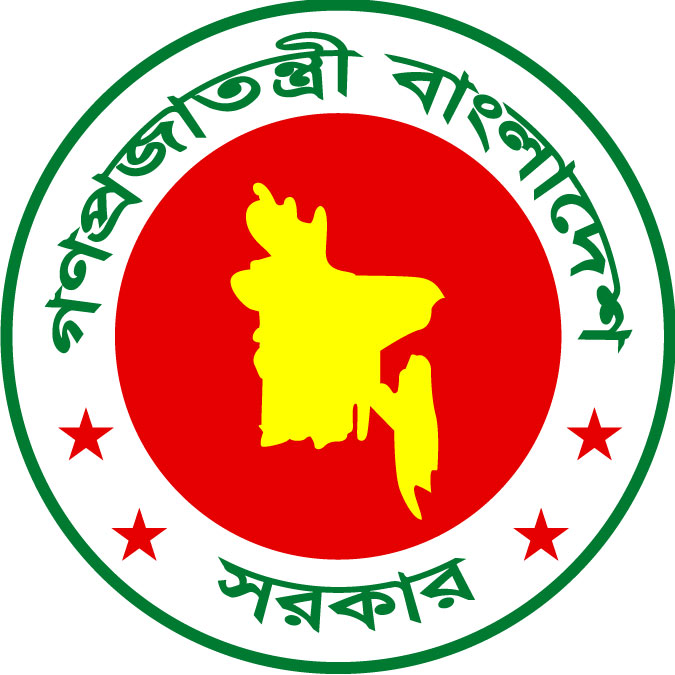 Bangladesh government logo Free download full vector.
