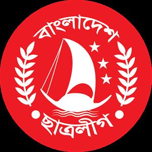 Bangladesh Logo Vector (.EPS) Free Download.