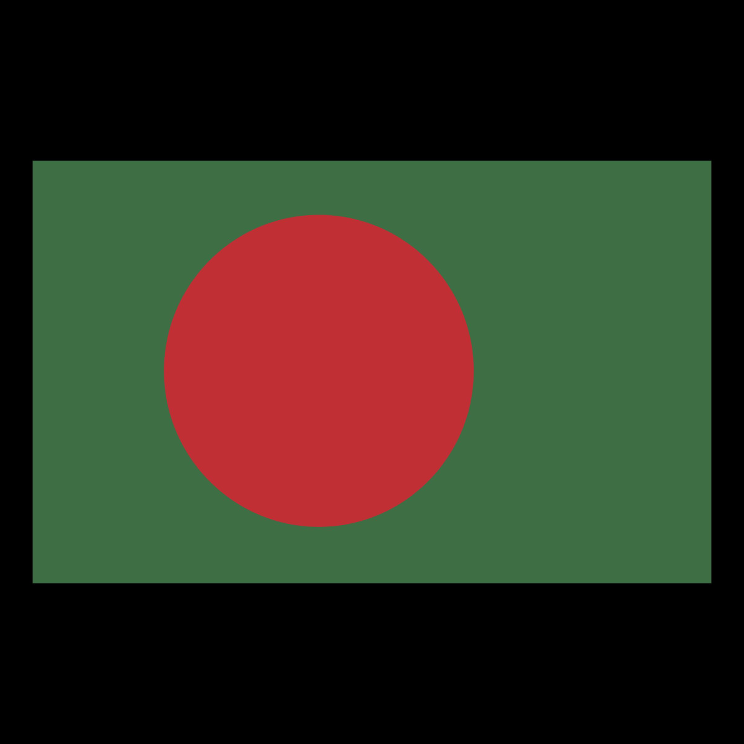Bangladesh Logo PNG Transparent & SVG Vector.