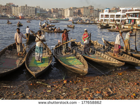 Bangladesh People Stock Photos, Royalty.
