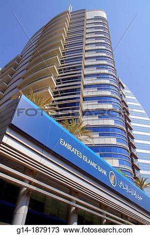 Stock Photo of United Arab Emirates, U A E , UAE, Middle East.