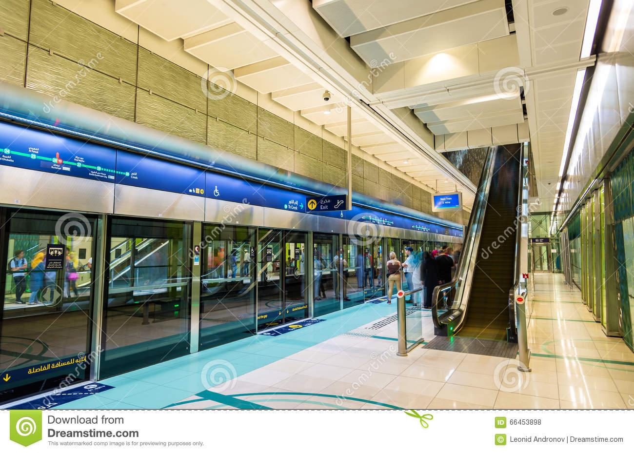 Interior Of Baniyas Square Metro Station Editorial Stock Photo.