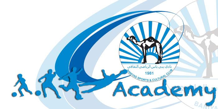 Baniyas Participating in Abu Dhabi Sport Council Juniors Football.