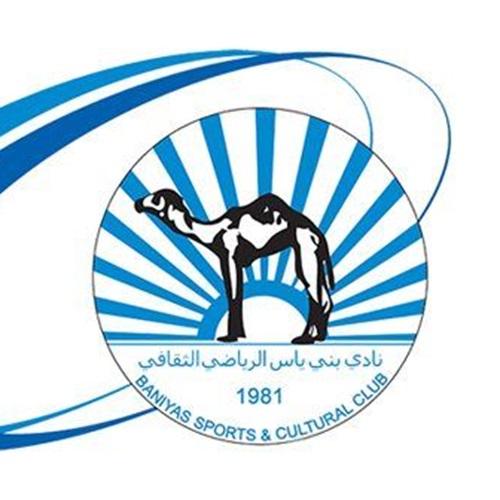Baniyas Club.