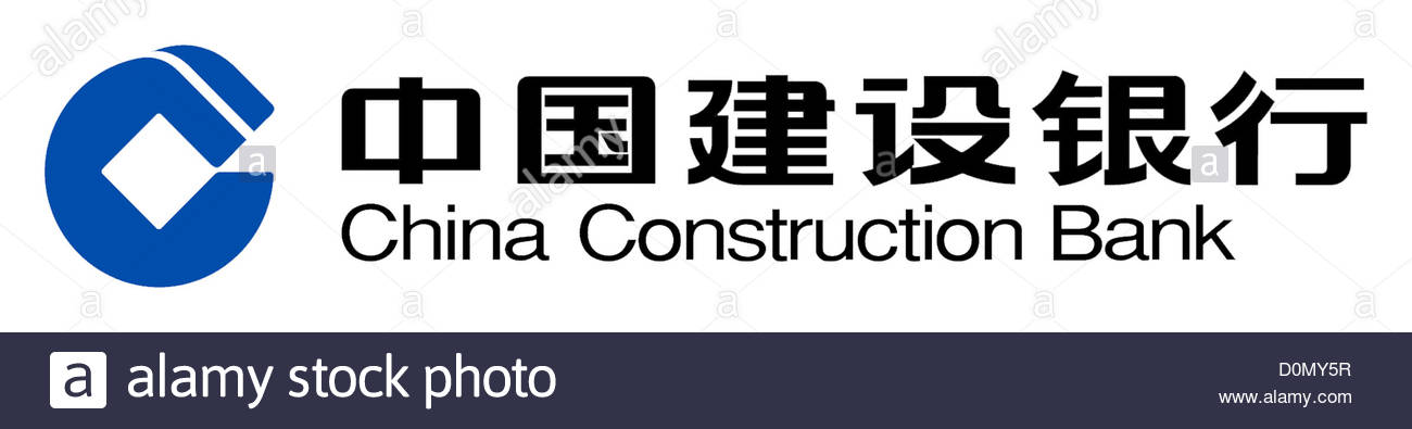 Logo Of The China Construction Bank Ccb With Seat In Beijing Stock.