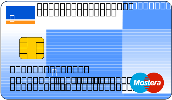 Bankcard Clipart, vector clip art online, royalty free design.
