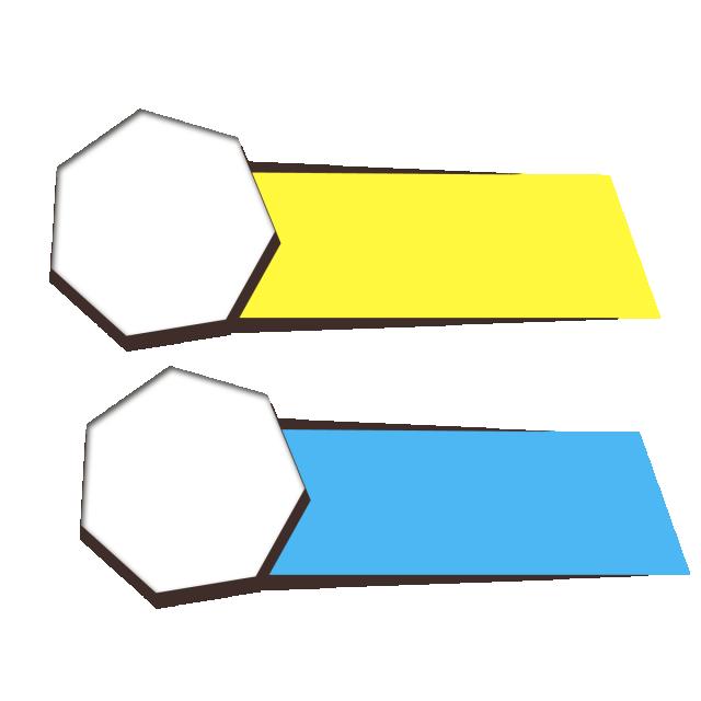 Text Vector Banner Design, Banner Vector, Color, Modern PNG.
