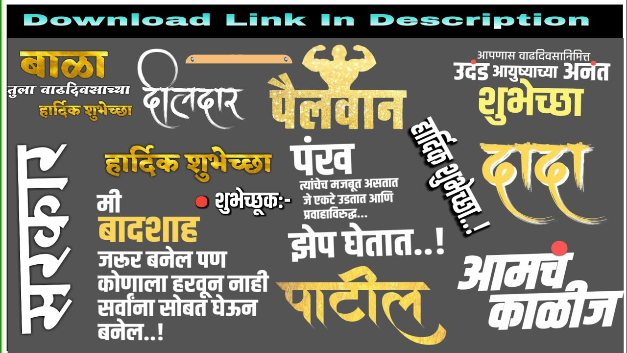 Banner Editing Material I शायरी Png I Banner Editing I Png material.