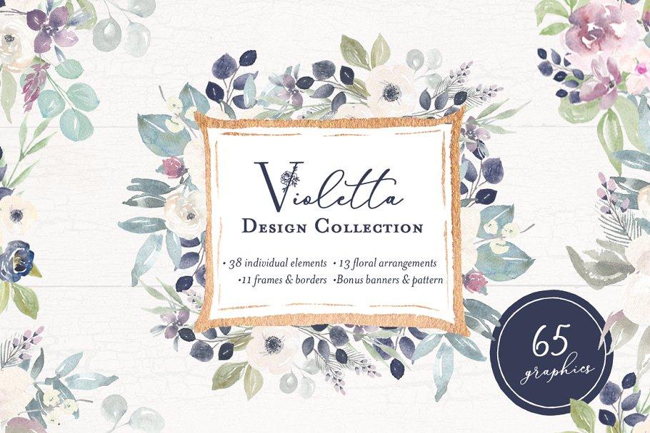 Violetta Flower Clipart and Frames ~ Illustrations.