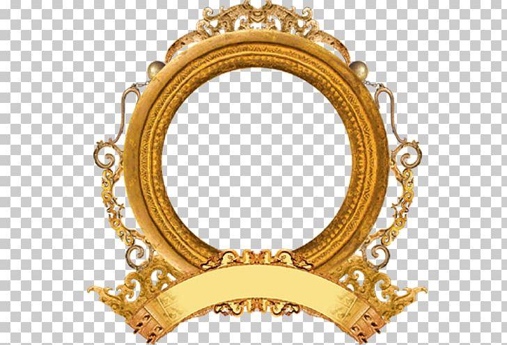 Mirror Frame PNG, Clipart, Banner, Border Frame, Border Frames.