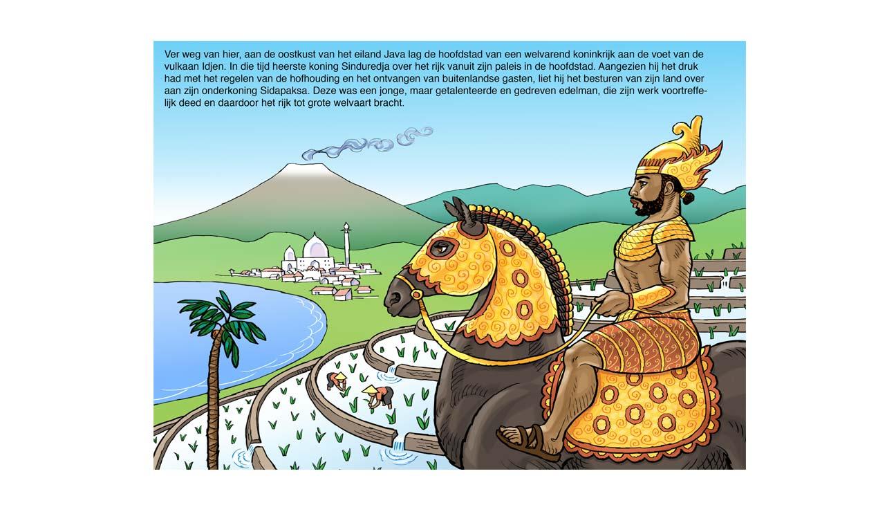 The secret of Banyuwangi.