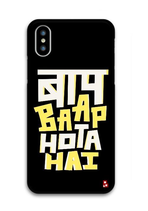 Baap Baap Hota Hai Phone Cover.