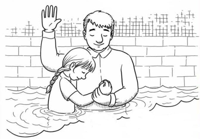 LDS Baptism Clip Art For Programs B line drawing of little.