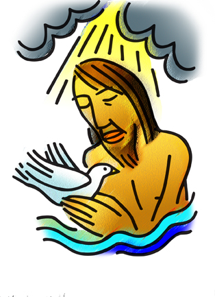 Icon3 Baptism of Our Lord 03 (Projection) (Clip Art).