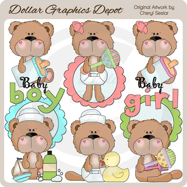 BoBo and Babs Baby Bears Clip Art Collection.