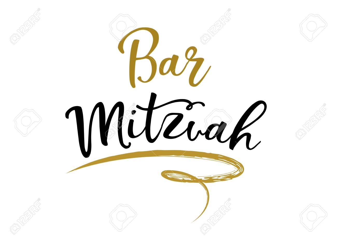 Bar Mitzvah congratulations card, Modern lettering in Hebrew...