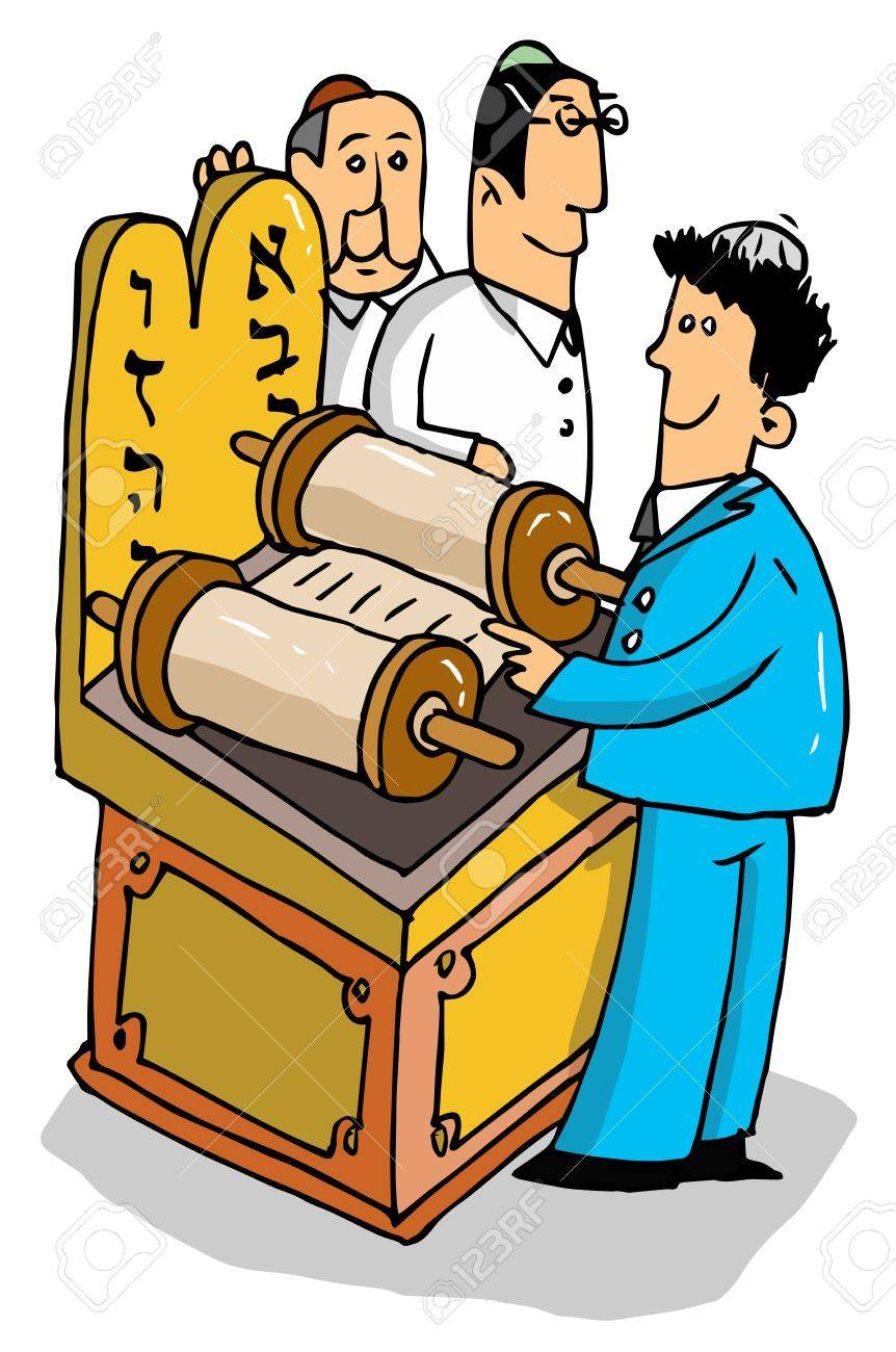 Bar mitzvah clipart 3 » Clipart Station.
