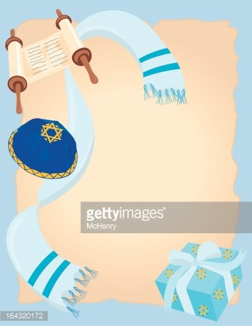 Jewish Bar or Bat Mitzvah Invitation Clipart Image.