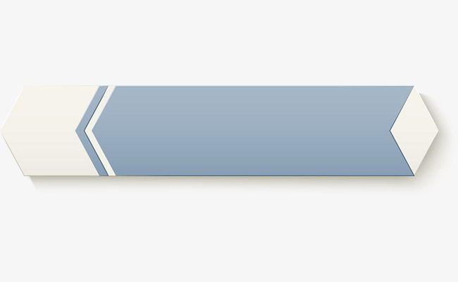 Creative Title Bar, Title, Title Bar Material, Title Bar Element PNG.