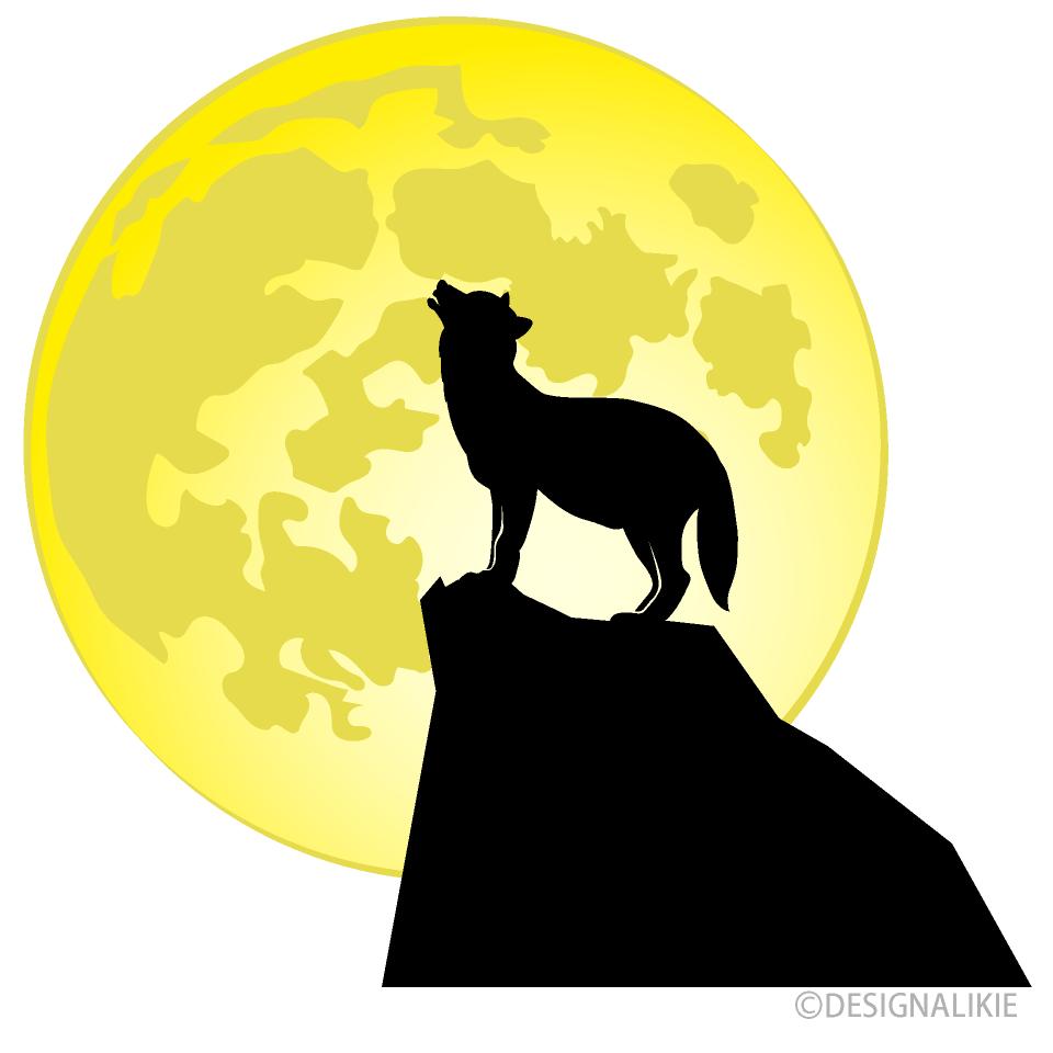 Free Moon and Wolf Silhouette Image|Illustoon.