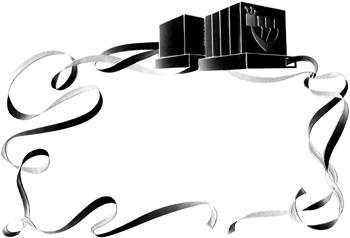 Empire Press Items (Bar Mitzvah Art).
