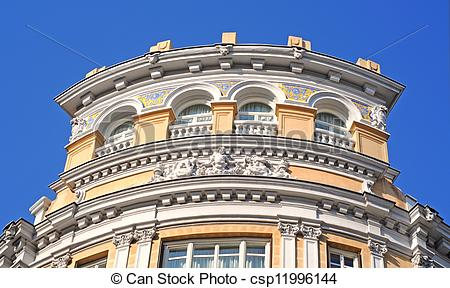 Stock Photo of antique rounded baroque building with bas.