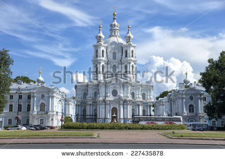 Palace Farmers Kazan Building Ministry Agriculture Stock Photo.
