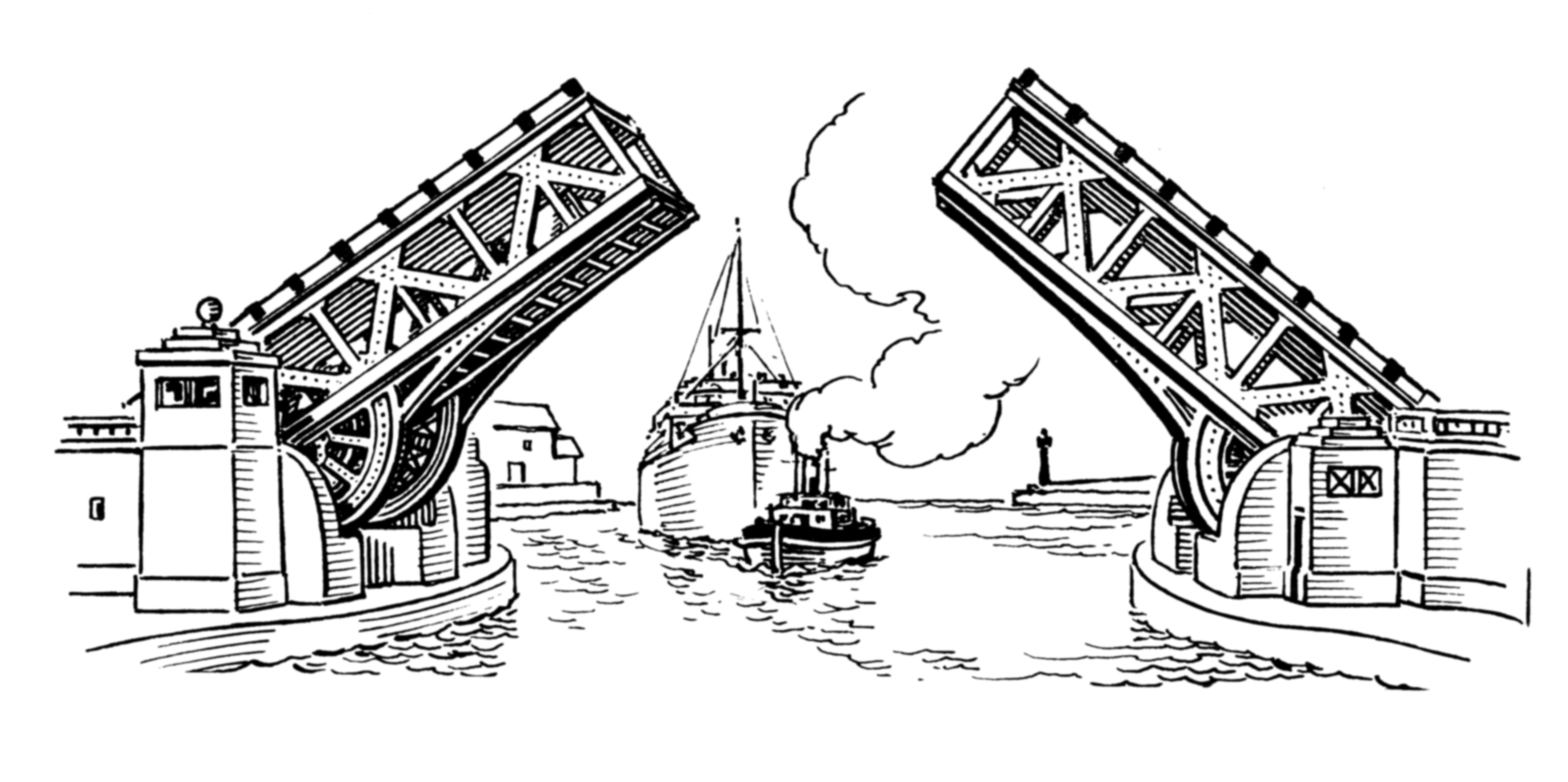 File:Bascule Bridge (PSF).png.