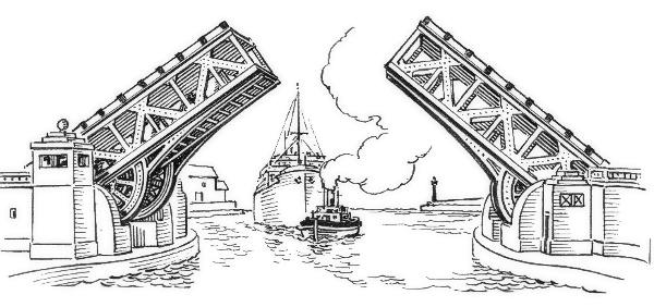 bridge bascule.