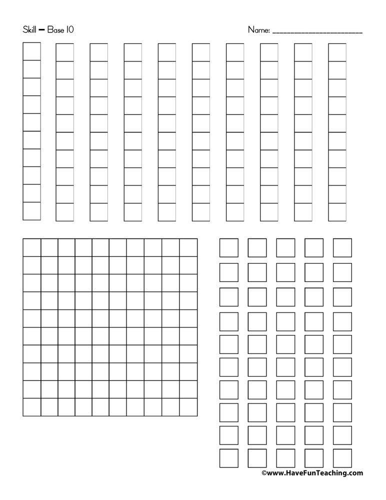 Printable Base 10 Blocks.