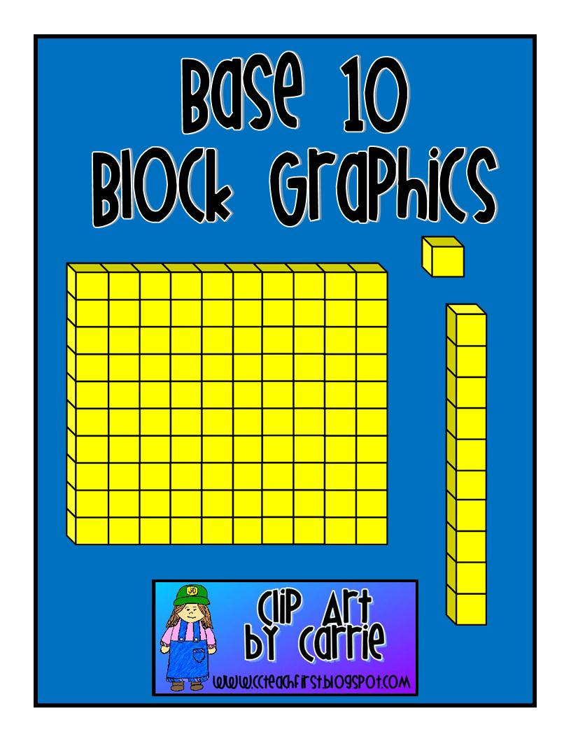 Clip Art by Carrie Teaching First: Base 10 Block Graphics FREEBIE.