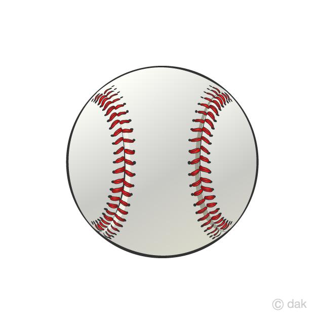 Baseball Ball Clipart Free Picture|Illustoon.