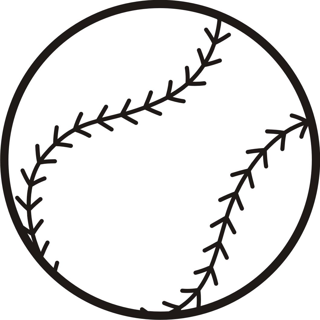 Baseball clipart free baseball graphics clipart clipart image #5376.