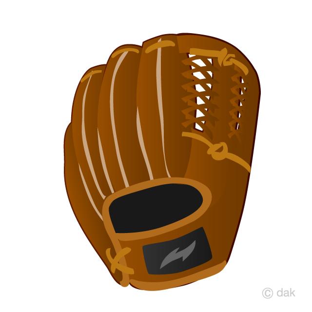 Baseball Glove Clipart Free Picture Illustoon.