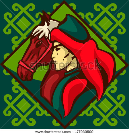 Bashkir Stock Vectors, Images & Vector Art.