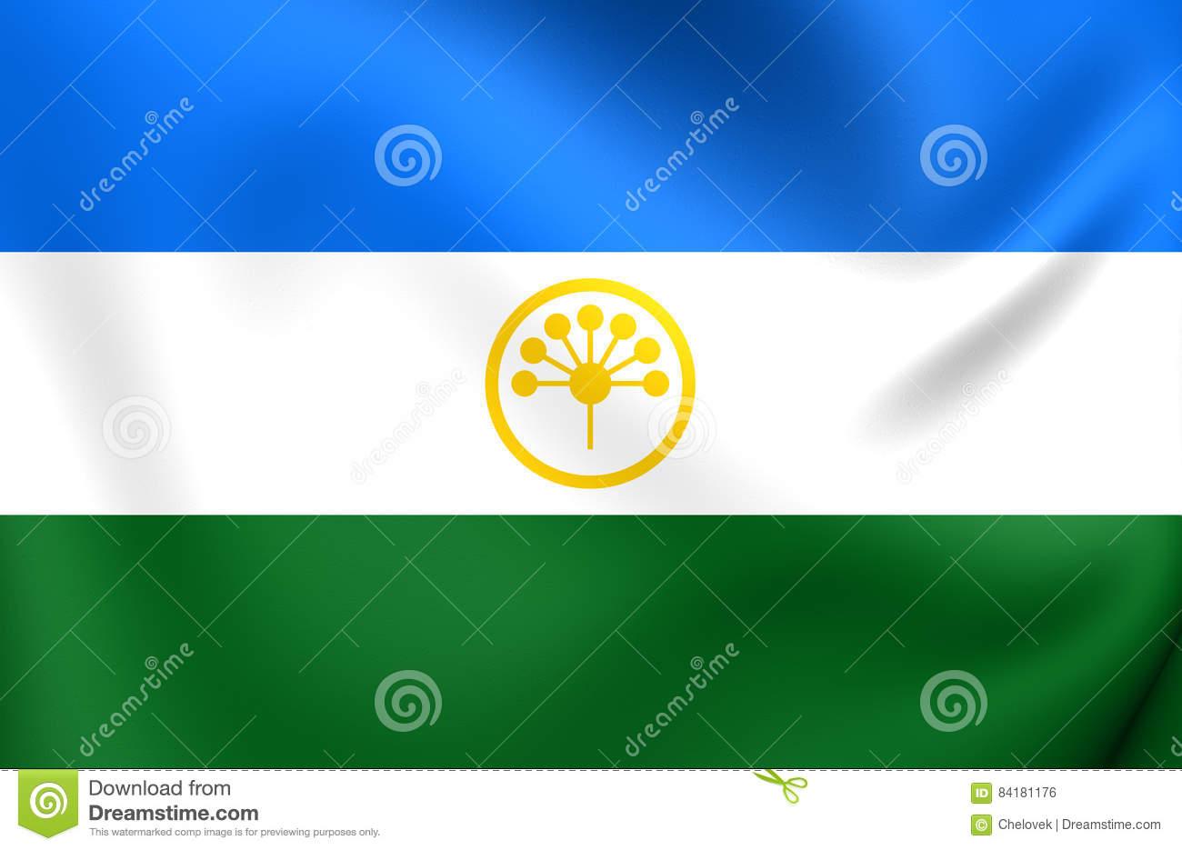Republic Of Bashkortostan Flag, Russia. Stock Illustration.