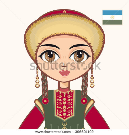 Bashkiria Stock Photos, Royalty.