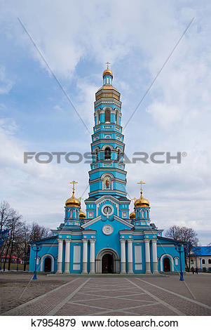 Stock Photograph of Church of the Nativity Holy Virgin. Ufa.