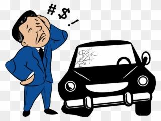 Auto Insurance Clipart Basic Car.