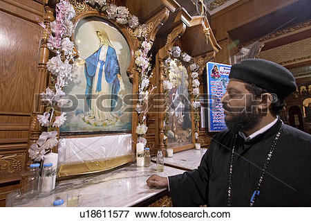 Picture of icon egypt coptic orthodox church saint bishoi.