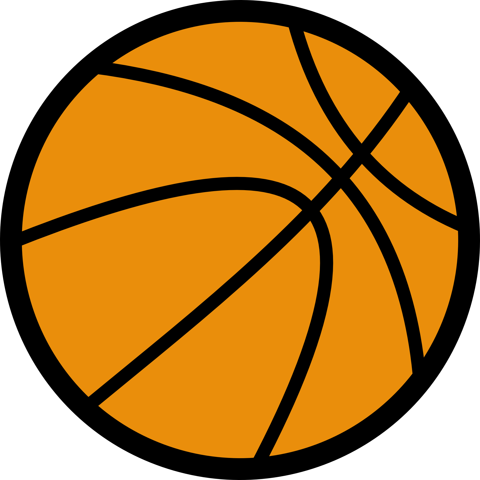 Basketball Ball Clipart.