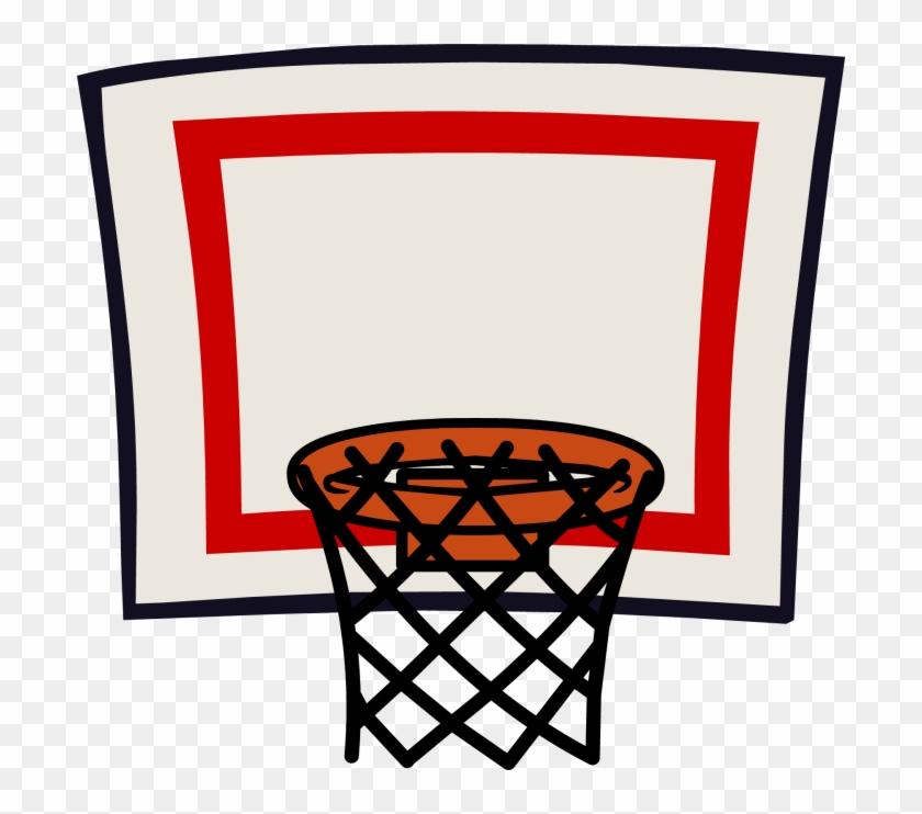 Animated Basketball Png.