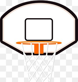 Basketball ring clipart png 1 » Clipart Portal.