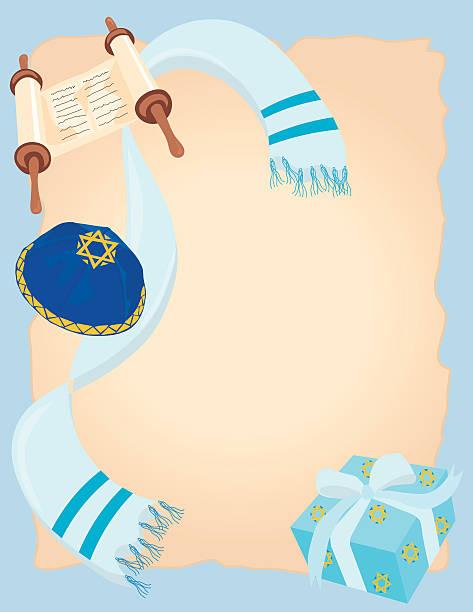 Jewish Bar Or Bat Mitzvah Invitation Vector Art Illustration.