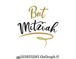 Bat Mitzvah Clip Art.