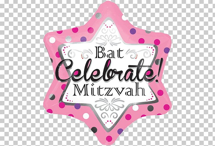 Bar And Bat Mitzvah Balloon Party Judaism PNG, Clipart, Baby.