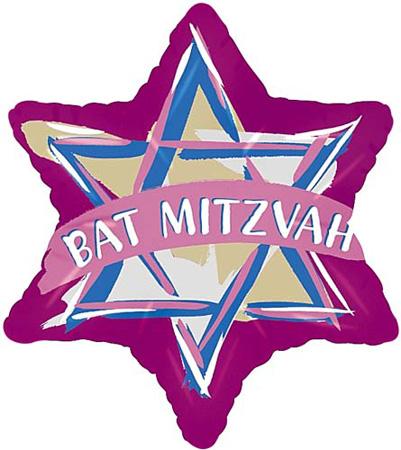 8345 Bat free clipart.