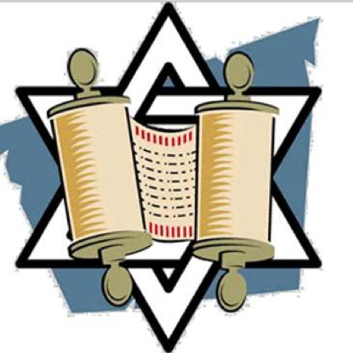 Bar and Bat Mitzvah Jewish symbolism Star of David Judaism.