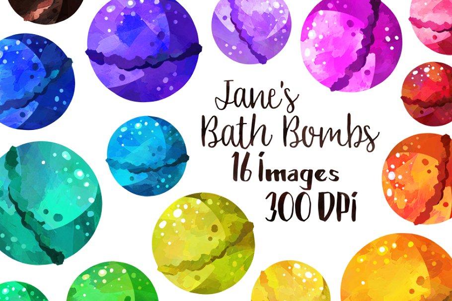 Watercolor Bath Bombs Clipart.
